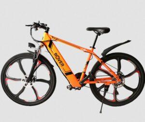 Rover Cross 1 Orange